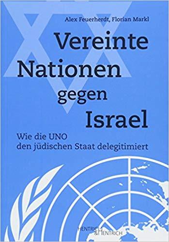 Die UNO und Israel. Ein Trauerspiel.