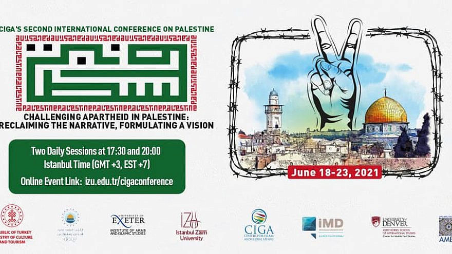A poster for the Center for Islam & Global Affairs (CIGA) second international conference on Palestine. Source: Facebook.