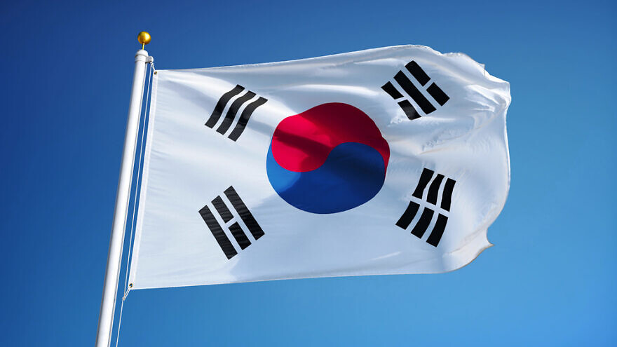 The flag of the Republic of Korea. Credit: railway fx/Shutterstock.